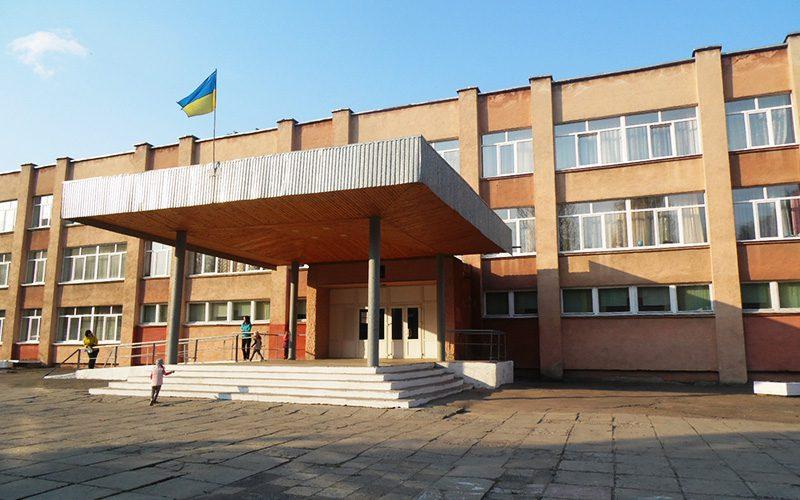 львівські школи